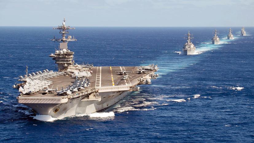 Бюджет в море: для чего ВМС США планируют закупить рекордное количество противокорабельных ракет