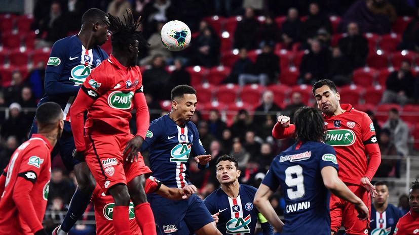 ПСЖ разгромил «Дижон» и вышел в полуфинал Кубка Франции