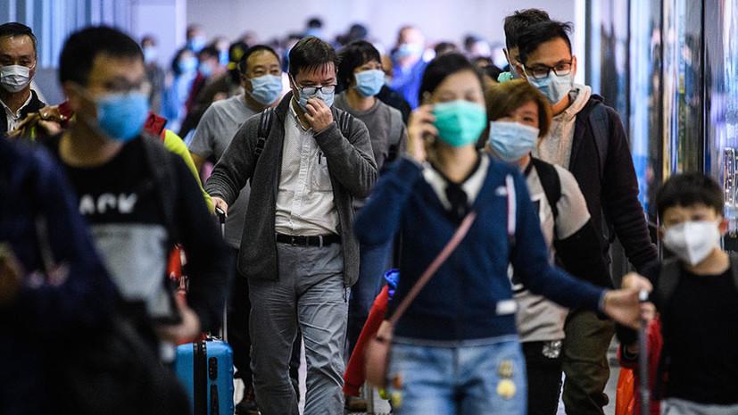 Новый метод диагностики: в Китае объяснили резкий рост числа заражённых коронавирусом