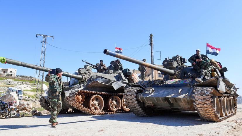 «Сдерживающее влияние»: смогут ли Сирия и Турция избежать крупномасштабных конфликтов из-за Идлиба