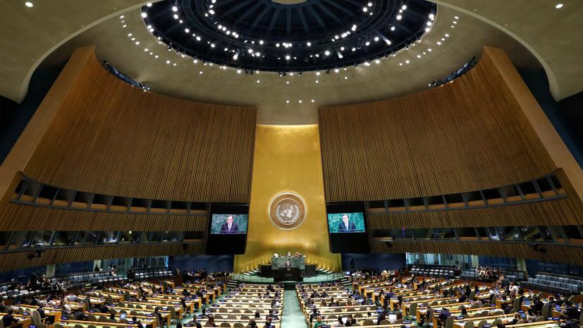 Украина инициировала заседание ГА ООН по неподконтрольным территориям