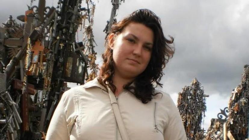 Обвиняемая в госизмене Зимина заявила, что не просила помочь в получении гражданства Латвии
