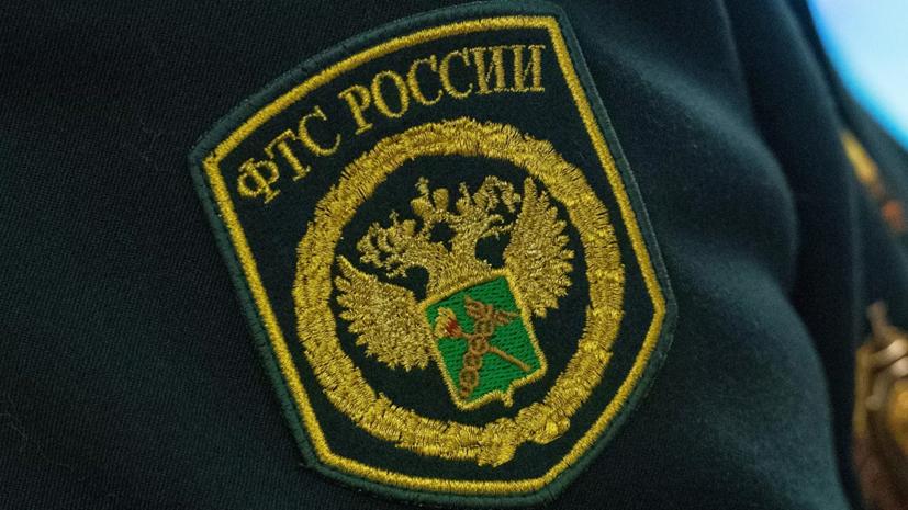 Посол Китая призвал ФТС России не принимать избыточных мер