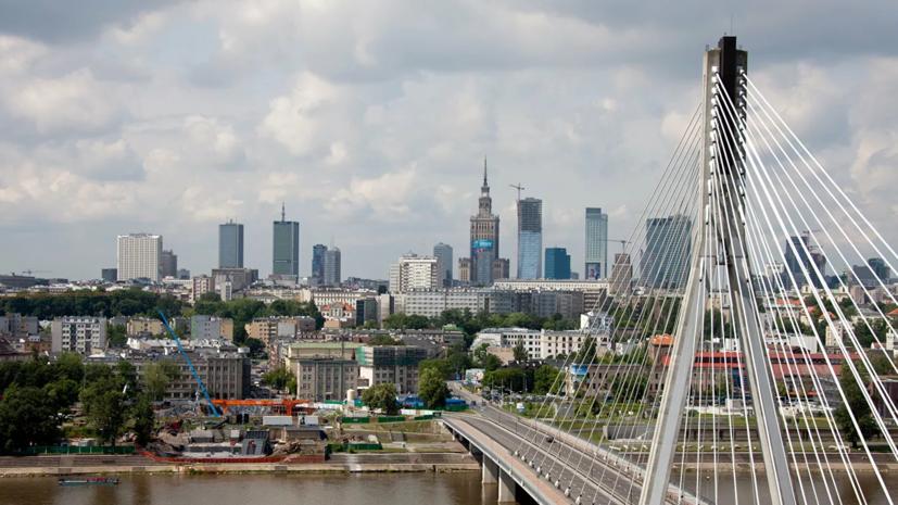 В Варшаве анонсировали встречу глав МИД Польши и России