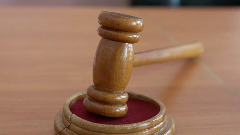 Суд приговорил россиянина к 14 годам колонии за госизмену