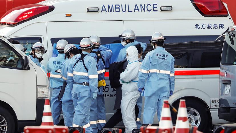 В Японии зафиксирована первая смерть от коронавируса