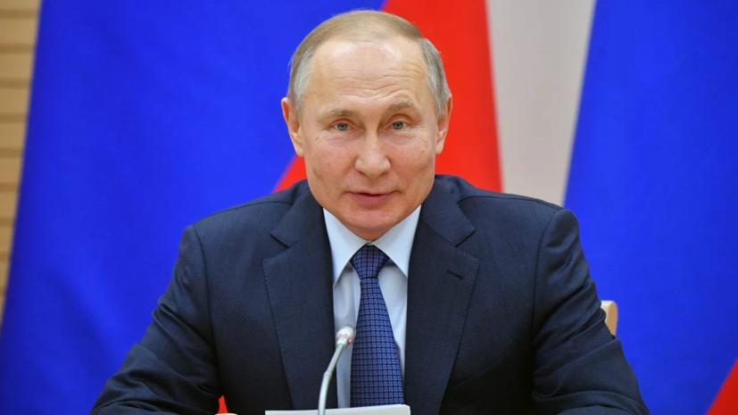 Путин оценил идею закрепить в Конституции статус страны-победительницы