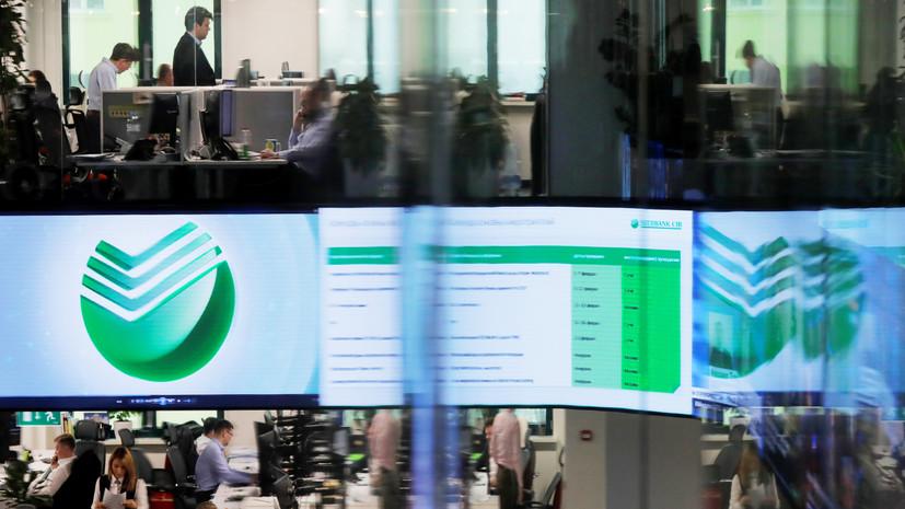 Плавная передача: правительство одобрило законопроект о покупке акций Сбербанка у ЦБ