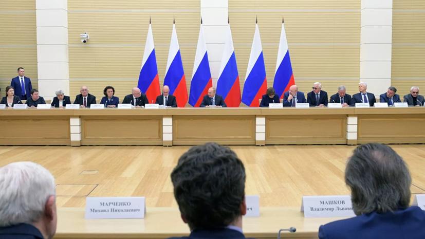 Путин оценил идею закрепить ядерный статус России в Конституции