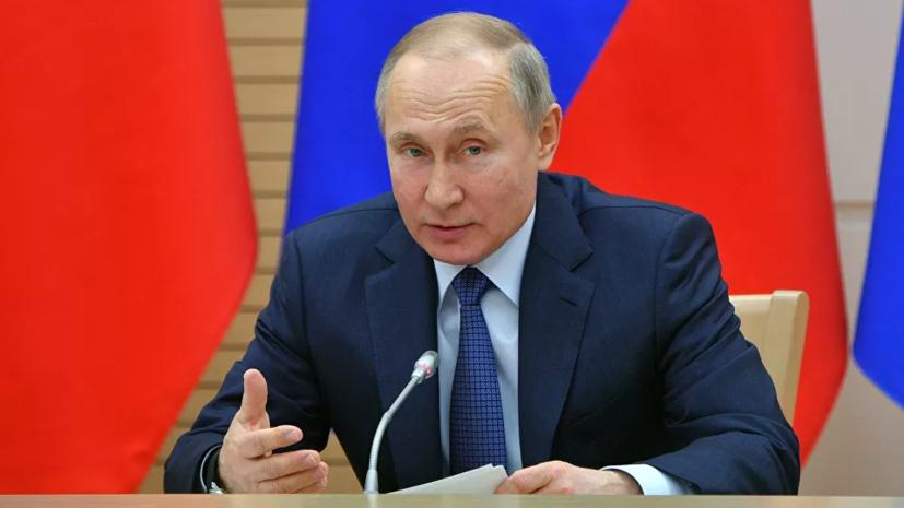 Путин назвал русский язык государствообразующим фактором
