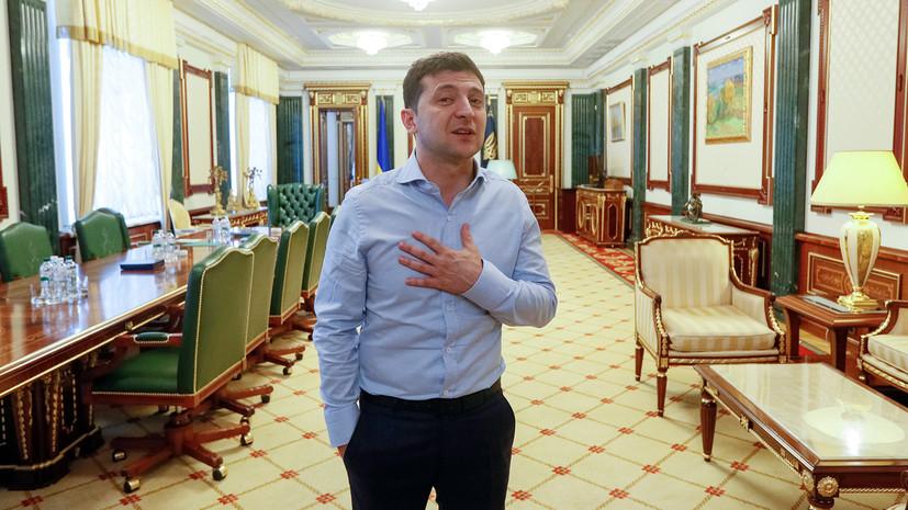 «Пешки на американской шахматной доске»: изменится ли политика США в отношении Украины после попытки импичмента