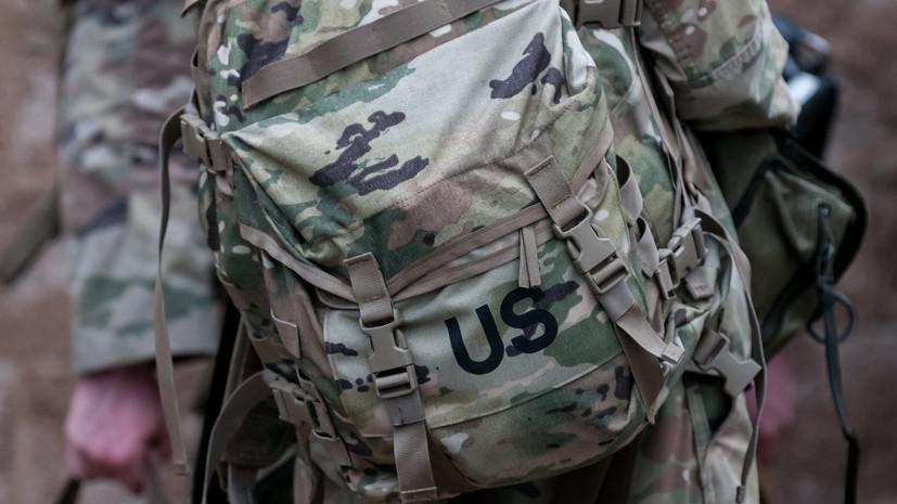 Американская военная база в Ираке подверглась ракетному удару