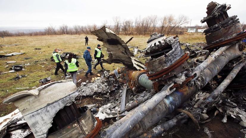 Нидерланды отказались отпредложения РФ  вделе MH17