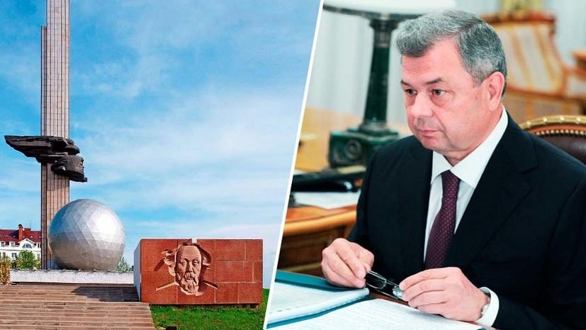 После 20 лет во главе региона: Путин принял отставку губернатора Калужской области