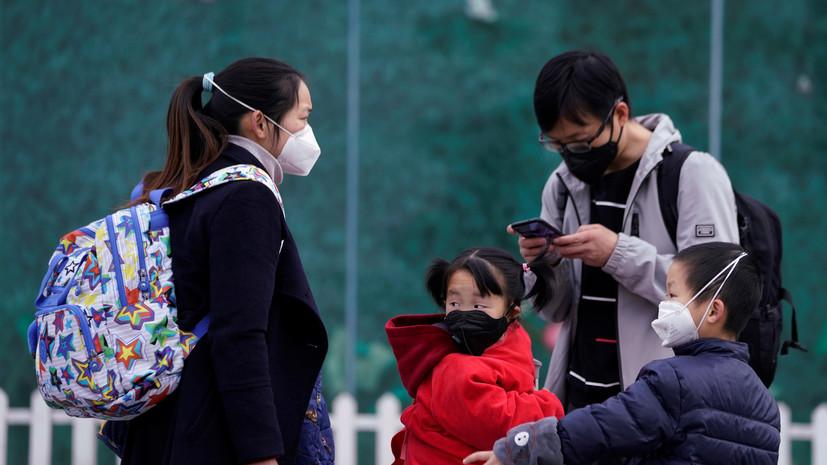 КНР призвала страны к консолидации усилий для победы над коронавирусом