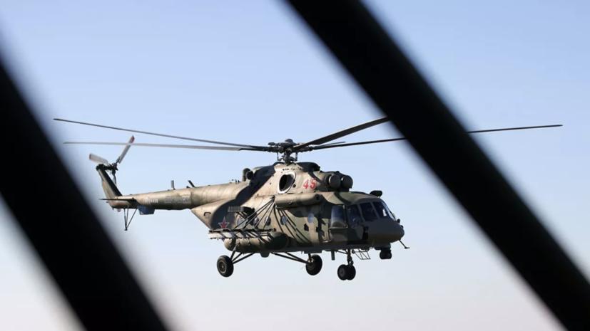 США не исключают санкций против Мексики из-за российских вертолётов