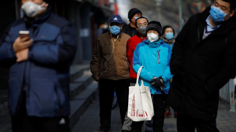 В МИД Китая рассказали об успехах страны в борьбе с коронавирусом