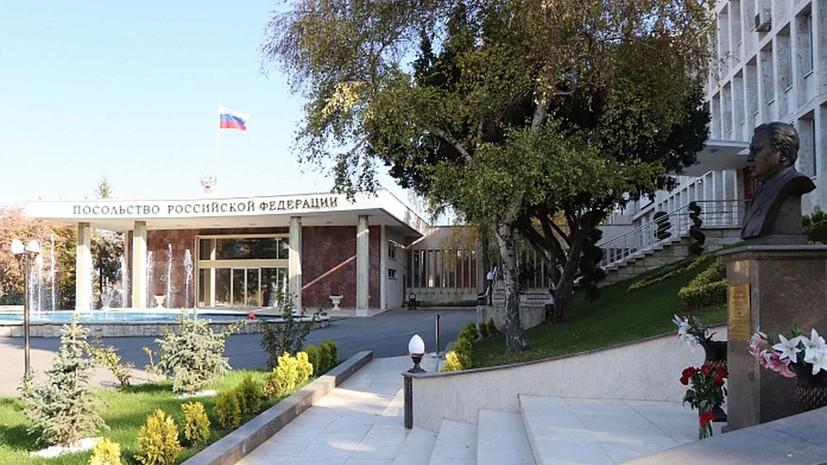 В Турции усилена охрана посольства России из-за угроз в адрес посла