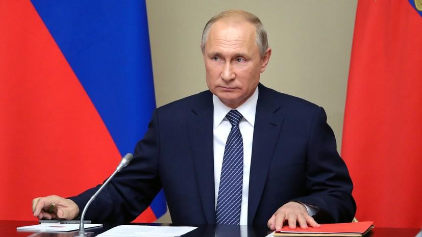 Путин утвердил состав Совета по противодействию коррупции