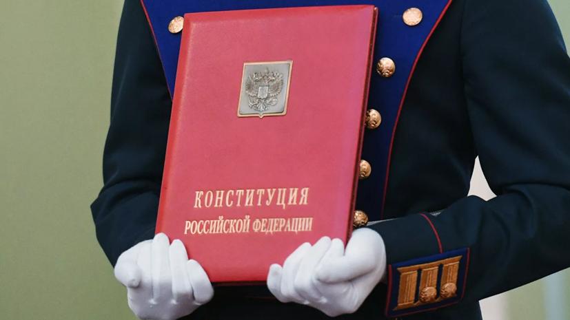 Путин поручил ЦИК организовать голосование по поправкам в Конституцию