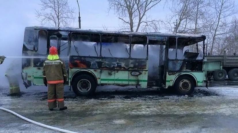 В Тюменской области произошёл пожар в школьном автобусе