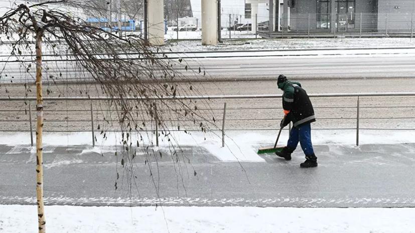 «Жёлтый» уровень погодной опасности продлён в Москве до 16 февраля