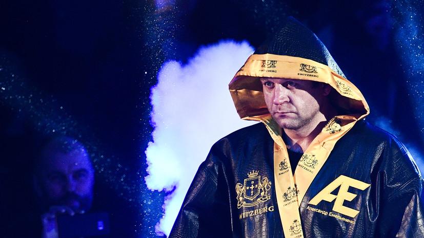 Фанаты ММА выкупили четверть билетов на бой Емельяненко и Исмаилова