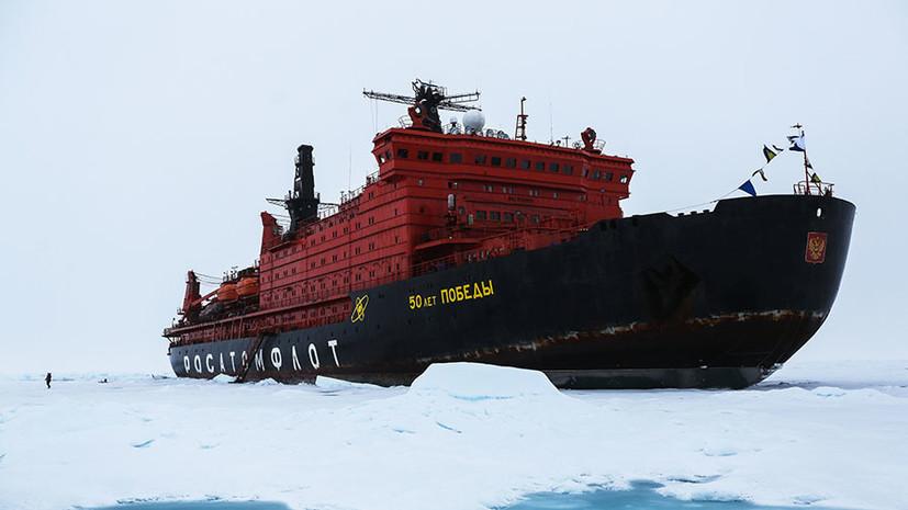 Зона интересов: в США обвинили Россию в «агрессивных действиях» в Арктике