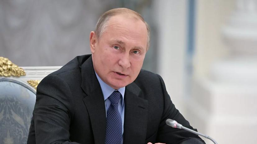 Путин помиловал трёх россиян