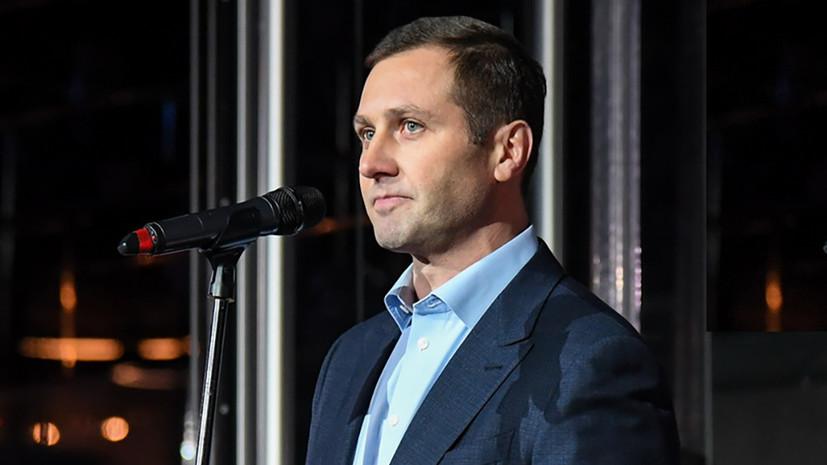 «Высокий авторитет в хоккейном сообществе»: Морозов назначен на должность президента КХЛ