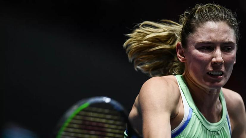Александрова вышла в полуфинал турнира WTA в Санкт-Петербурге после отказа Квитовой