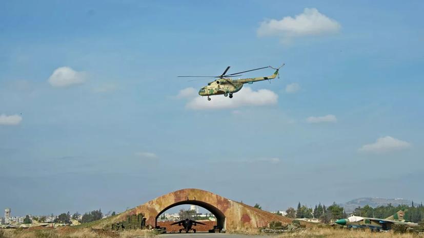 SANA: экипаж сбитого в Алеппо вертолёта погиб