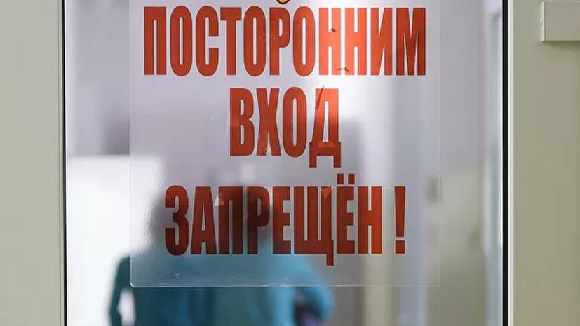 Адвокат сбежавшей из карантина в Петербурге пациентки прокомментировал ситуацию