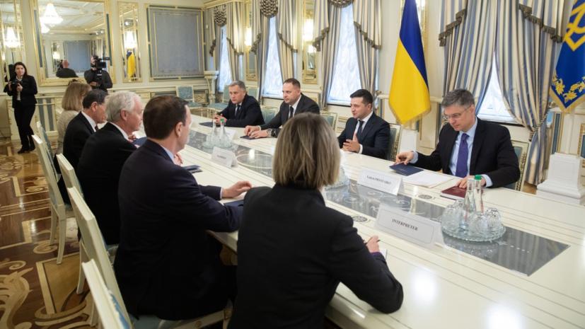 Зеленский обсудил с сенаторами США помощь Украине