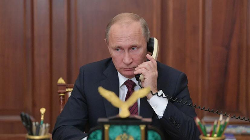 Путин в беседе с Зеленским поставил вопрос о минских договорённостях