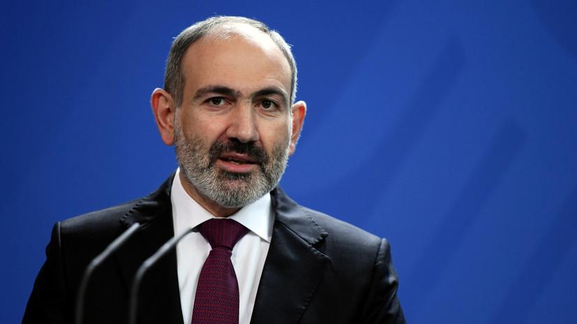 Пашинян назвал ЕС главным партнёром Армении по реформам