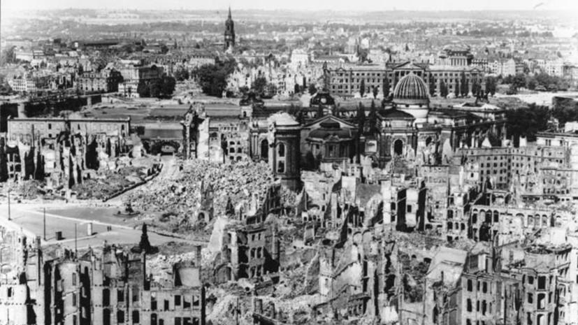 «Где враг почувствует это больше всего»: как британцы и американцы бомбили Дрезден три дня и почти уничтожили город
