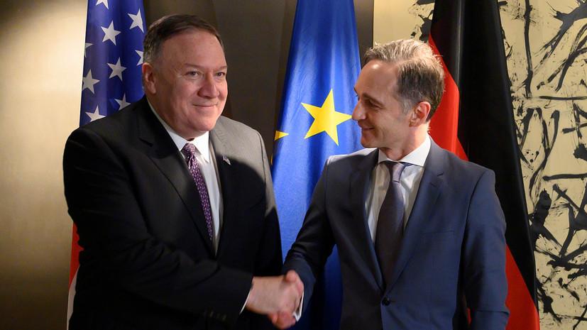 Маас и Помпео обсудили будущее НАТО