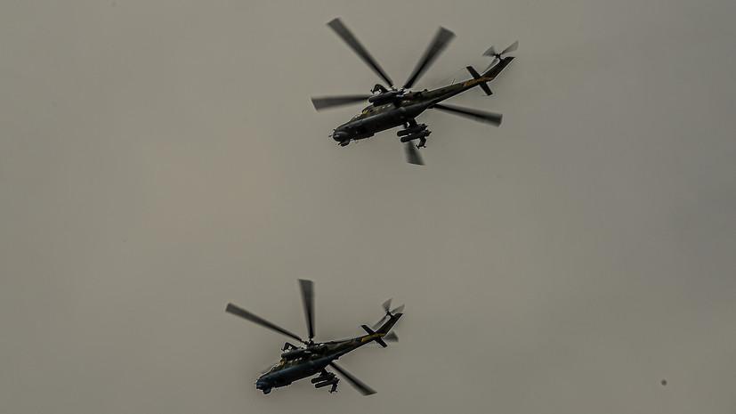 СМИ: Мексика отказалась покупать российские вертолёты