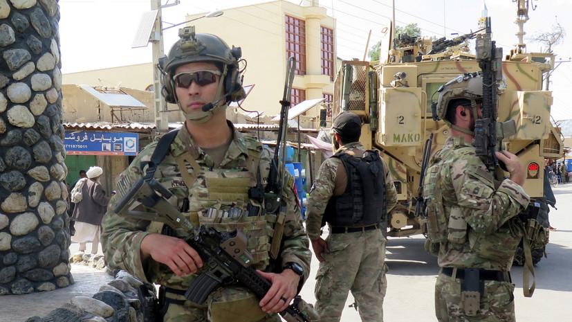AP: США и талибы договорились о сокращении насилия в Афганистане