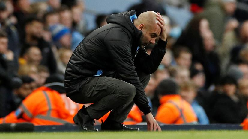 СМИ: Гвардиола может уйти из «Манчестер Сити», если клуб не выиграет апелляцию