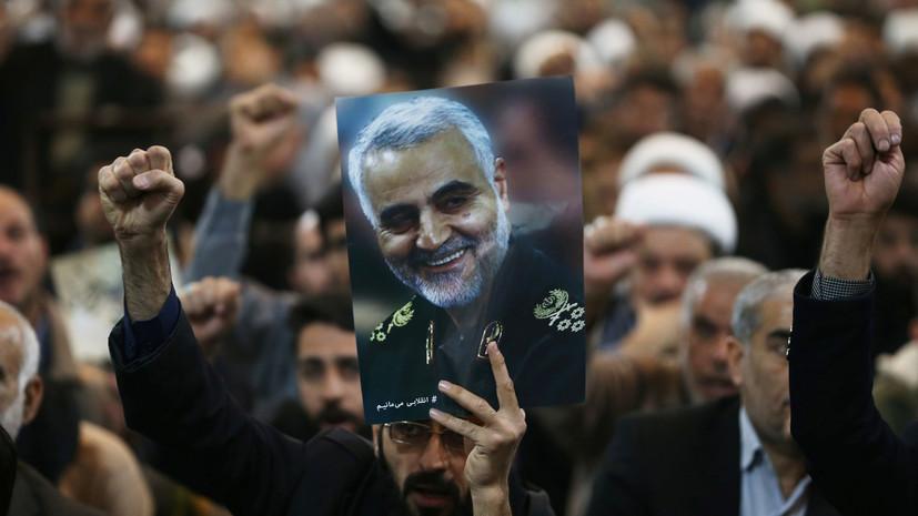 В Иране заявили о возможности войны с США после убийства Сулеймани