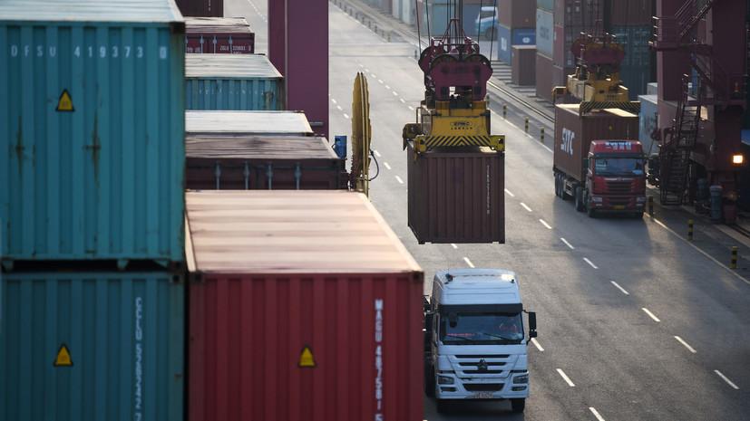 Глава МИД КНР призвал США соблюдать торговые договорённости