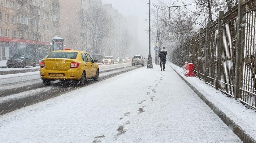 В РАН рассказали о завершении зимы в Москве