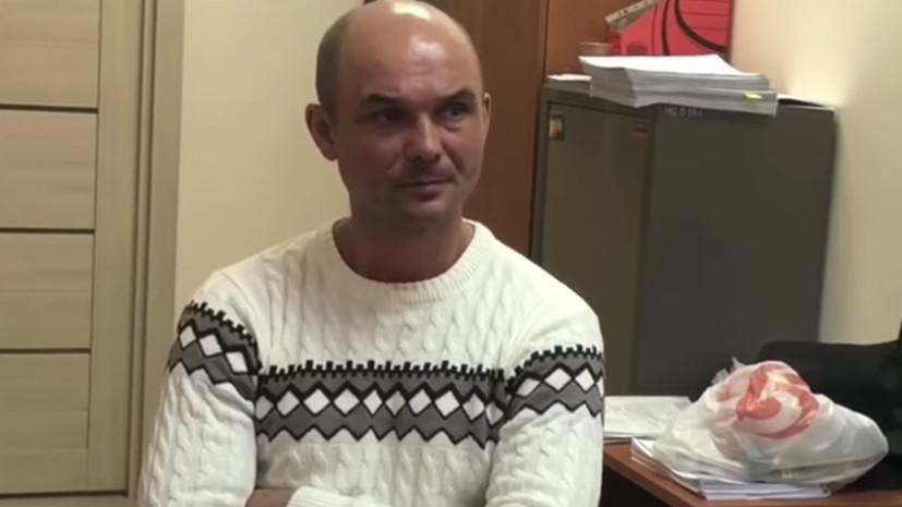 Бросивший детей в Шереметьеве мужчина отправлен под арест