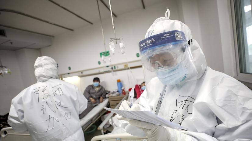 Число жертв коронавируса в КНР возросло до 1524