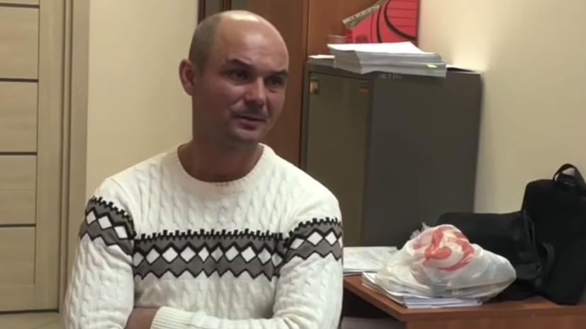Бросившего детей в Шереметьеве мужчину могут ограничить в родительских правах
