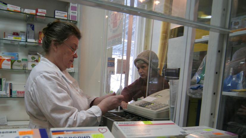 Кабмин одобрил создание регистра имеющих право на бесплатные лекарства