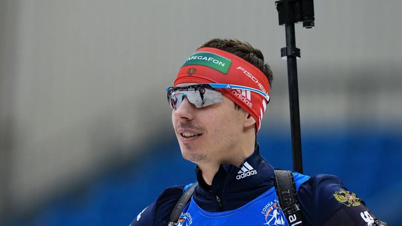 СМИ: Биатлонист Устюгов признан виновным в допинговом нарушении и лишён золота ОИ в Сочи