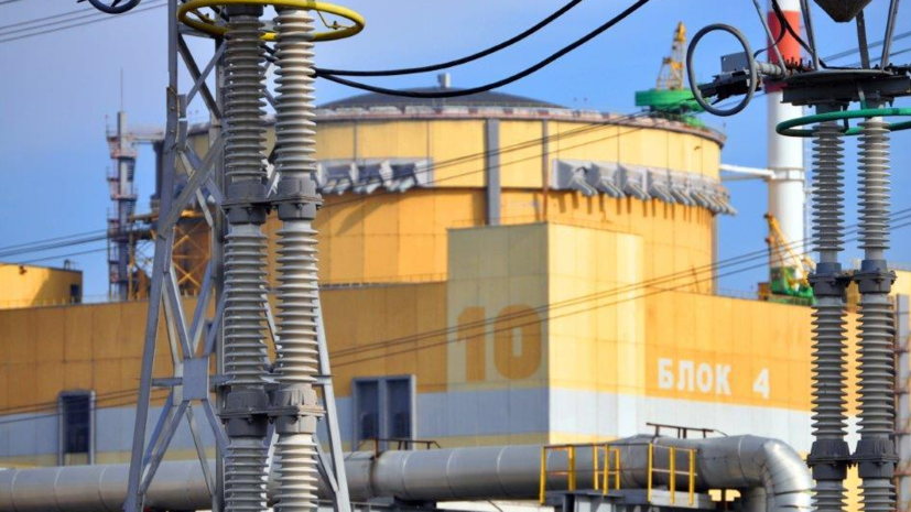 На Ровенской АЭС отключили четвёртый энергоблок для ремонта